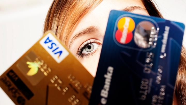 Мы принимаем Visa MasterCard