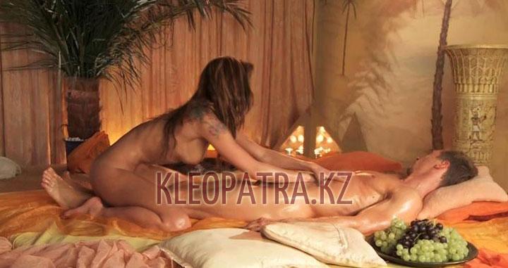 Эротический Экспресс массаж
